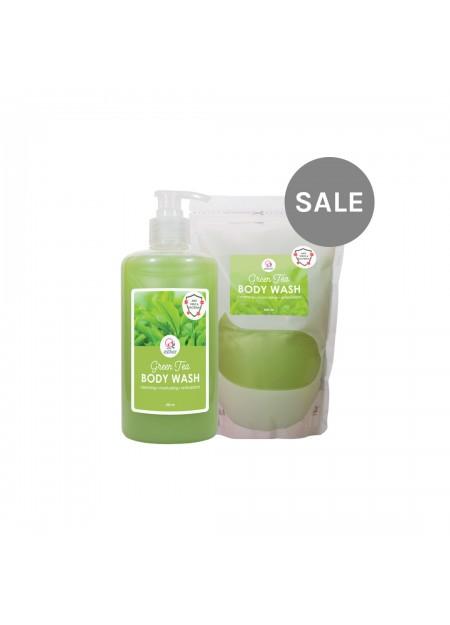 Body Care Bundle Green Tea