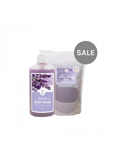 Body Care Bundle Lavender